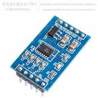 MMA7361加速度模块倾角传感器(取代MMA7260加速度模块)