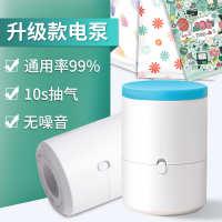 单个电泵家用通用款被子衣物手动真空压缩袋专用电动抽气泵收纳袋