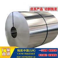 现货供应日标SUS436L不锈钢带热轧钢板大厂标准无杂质可定制
