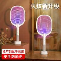电蚊拍充电式家用强力灭蚊灯二合一锂电池灭蚊拍打蚊子拍苍蝇神