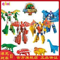 心奇爆龙战车2战龙新奇变形恐龙机甲烈焰霸王龙暴龙战车男孩玩具