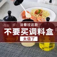 调料盒玻璃勺盖一体调味罐盐罐厨房调料瓶套装家用调料罐子油瓶壶