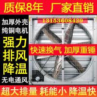 负压风机工业排风扇矿场大棚养殖通风换气风帘机排风静音扇强力