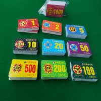 麻将机***室扑克牌娱乐币