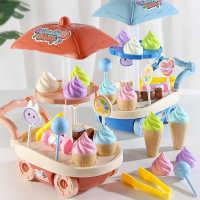 儿童过家家玩具男女孩仿真购物收银冰淇淋手推车3-6岁小孩儿礼物