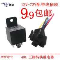 36V(含) 36V(含) 汽車電瓶車插座電器