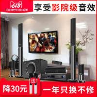 K81 中国大陆 组合音箱威斯汀功放重客厅