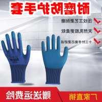 作地橡胶乳胶专用胶皮男超薄劳保耐磨女工钢泥水工防筋工工滑支持