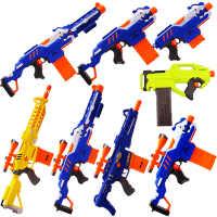 乐帆电动软弹枪可连续发射器吸盘海绵软***女男孩子玩具枪6-8-10