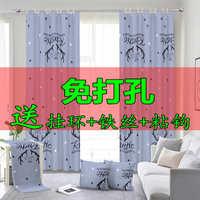 新款简易窗帘免打孔安装出租房客厅卧室半遮光门帘隔断帘窗帘布料