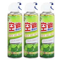 3瓶装空调清洗剂家用挂机外机泡沫涤尘空调翅片清洁剂