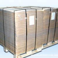 工厂直销平板卷筒松高轻涂纸长期生产供应