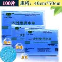 100张一次性无菌垫单产后床单隔尿臀垫中单覆膜防水妇检单40*50cm