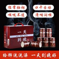 一天到晚罗汉果植物夏饮料12瓶装凉茶饮料吸烟人群利肺功能饮料