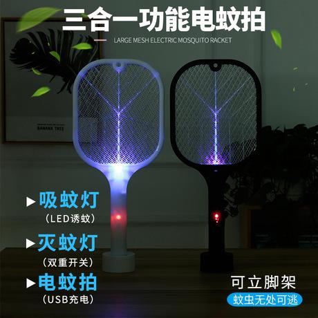 群兴电蚊拍USB充电式灭蚊拍吸蚊拍三层大网面家用诱蚊高压灭蚊灯