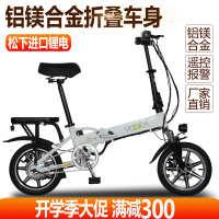 14寸新国标折叠电动自行车锂电助力代步电瓶车超轻小型迷你电单车