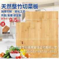 砧板水果宿舍竹粘板擀面板占板家用防霉案板刀板切菜板菜板实木