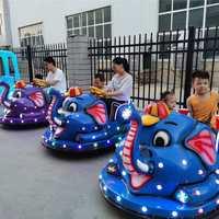 广场儿童户外玩具车电动发光闪灯游乐车大象碰碰车游乐设备