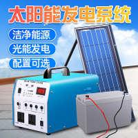太阳能发电机家用1000W-5000W全套光伏板小型户外移动电源系统