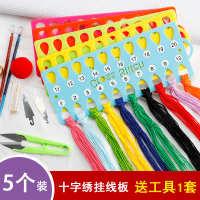 十字绣线板塑料大号绕线板分线器穿线板带数字绣线收纳理线板包邮