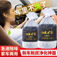 汽车用品新车除甲醛车载空气净化器活性炭新房家用除异味剂竹炭包