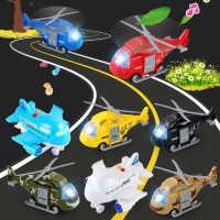 儿童玩具飞机直升机音乐声效耐摔滑行惯性车仿真直升客机模型