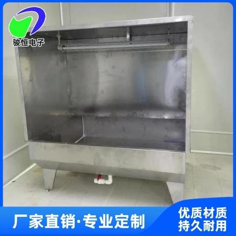 不锈钢环保水帘柜高效喷油柜水膜除尘柜手动喷漆柜支持定制