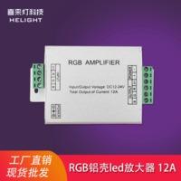 HL065 中国 中继器拓展器灯带模组