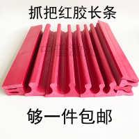 激光雕刻优质红塑胶塑料单面槽板条塑料抓把长腰条印章材料