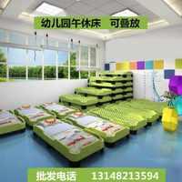 硬板儿童睡床塑料