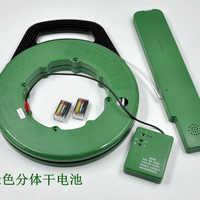 管道测堵器探管器堵塞探测器排堵器测铁管PVC管距离远信号强