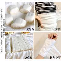 纯棉纱布豆腐包子蒸笼布过滤布酿酒布宝宝尿布料