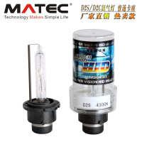 厂家低价直销汽车HID氙气灯D2C/D2S/D2R6000K原车氙气灯透镜