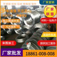 316不锈钢丝超细软钢丝0.1/-0.3/0.4/0.5/0.6/0.8mm耐腐蚀钢
