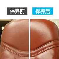 汽车皮革护理剂座椅保养油上光镀膜内饰翻新香型仪表盘表板蜡