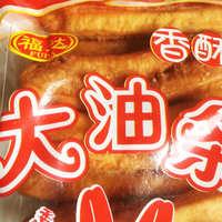 早餐油条健康酥香油炸油条10根/包早餐点心糕点传统零食网红油条