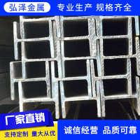 供应H型钢250*150钢结构工程用高频焊接H型钢无锡h型钢工字钢