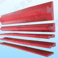 批发激光雕刻优质红塑胶塑料单面槽板条塑料抓把长腰条印章材料