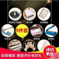 熬阿胶糕工具套装组合汤锅阿胶分条定型盘冷却盘家用制作工具套餐