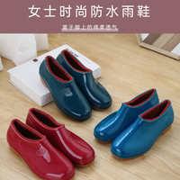 浅口雨鞋女成人低帮加棉短筒防滑防水鞋厨房工作洗衣碗套胶鞋冬季