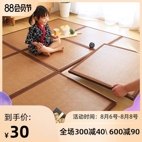 凉席地垫日式榻榻米宝宝爬行垫地板垫地毯卧室拼接家用儿童爬爬垫