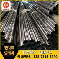 广东厂家直销SUS304#不锈钢管可定制精密焊接不锈钢圆管