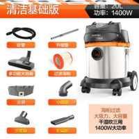 吸尘器大吸力家用亿力车内便携式手持式强力两用商用扫地强力吸