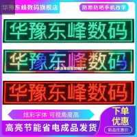 led广告牌滚动防水【户外led显示屏门头电子屏广告牌滚。