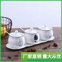 陶瓷调味罐防潮带勺火锅店自助调料罐商用家用厨房用品陶瓷调味罐