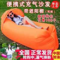 淘鑫鑫 淘鑫鑫 遮阳棚红气垫床网野营