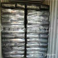 厂家供应化工铁粉污水处理用黑色磁粉磁石粉磁铁粉