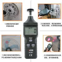 转速表转速计数显光电式高精度测速表测速仪器电机马达线速表