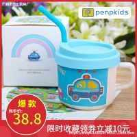 竹纤维儿童吸管水杯宝宝杯子刷牙杯喝水杯宝贝礼盒