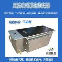 餐饮隔油设备批发自动油水分离机自动隔油池专利产品不锈钢招代理